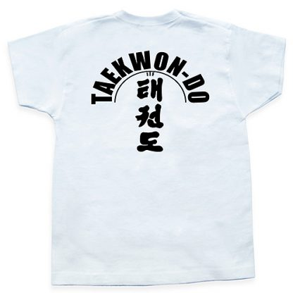 Martial Arts Club T-Shirts 3